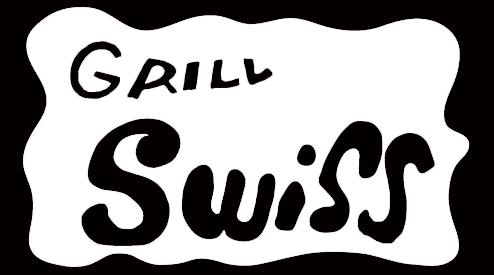 銀座スイス – 銀座の洋食屋|創業 昭和22年 元祖カツカレー発祥の店